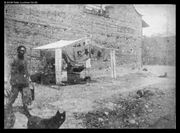 1880s 福州古田