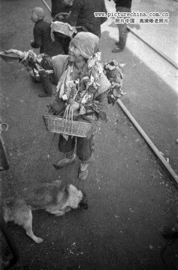 1943 河南
