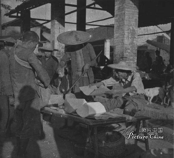 1947-1950 广西