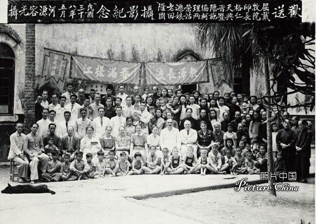 1949 广东河源