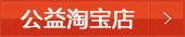 中华田园犬文化馆